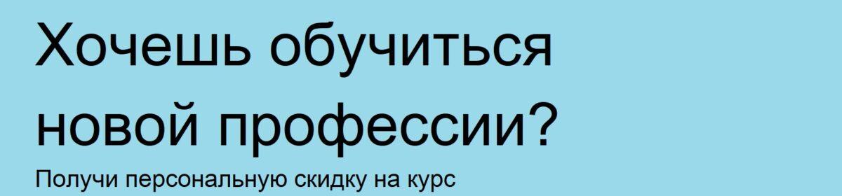 """Инженерный центр """"Техника"""""""